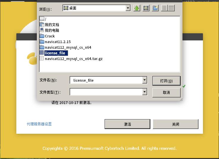 license_file